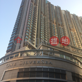 Tower 6 One Silversea|一號銀海6座