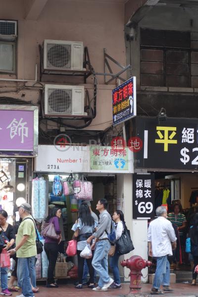 273 Shau Kei Wan Road (273 Shau Kei Wan Road) Shau Kei Wan|搵地(OneDay)(2)