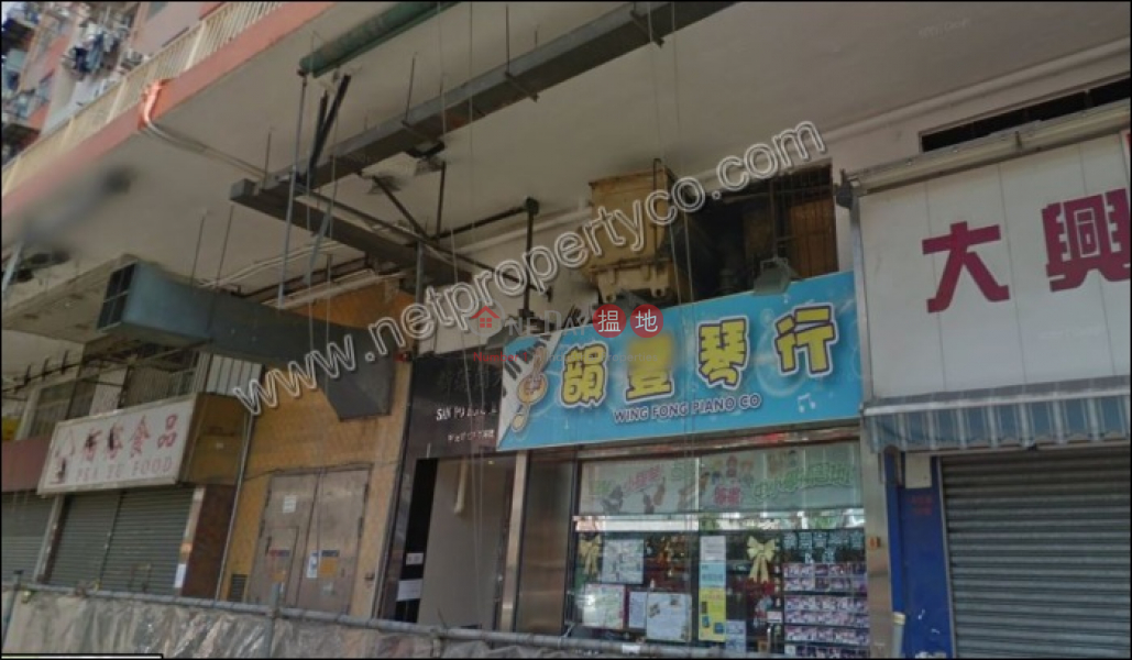 San Po Kong Mansion Ground Floor, Office / Commercial Property, Rental Listings HK$ 33,000/ month