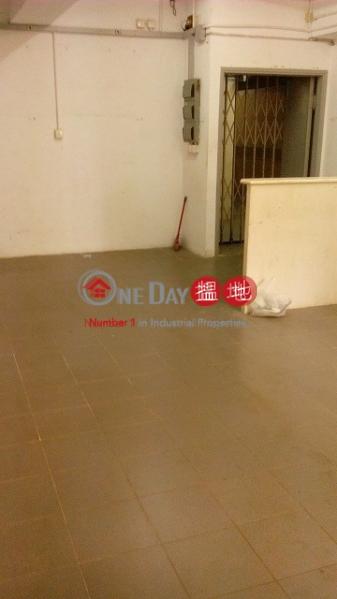 萬利工業大厦10-14健全街 | 葵青香港出售HK$ 188萬