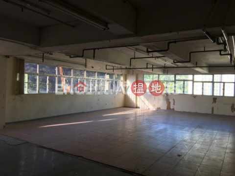 Studio Flat for Sale in Tin Wan|Southern DistrictSun Ying Industrial Centre(Sun Ying Industrial Centre)Sales Listings (EVHK44773)_0