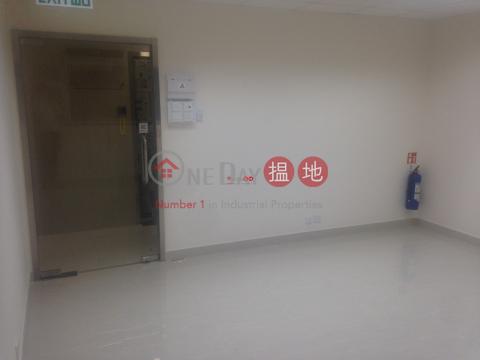 豪華工業大廈|葵青豪華工業大廈(Hover Industrial Building)出租樓盤 (tbkit-03015)_0