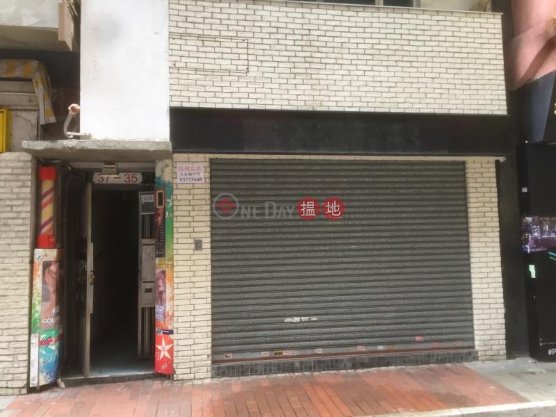 35 Yiu Wa Street (35 Yiu Wa Street) Causeway Bay|搵地(OneDay)(2)