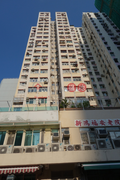 Kim Fat Mansion (Kim Fat Mansion) Shau Kei Wan 搵地(OneDay)(2)