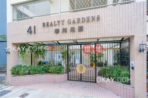 3房2廁,實用率高,極高層,星級會所聯邦花園出租單位|聯邦花園(Realty Gardens)出租樓盤 (OKAY-R18999)_0