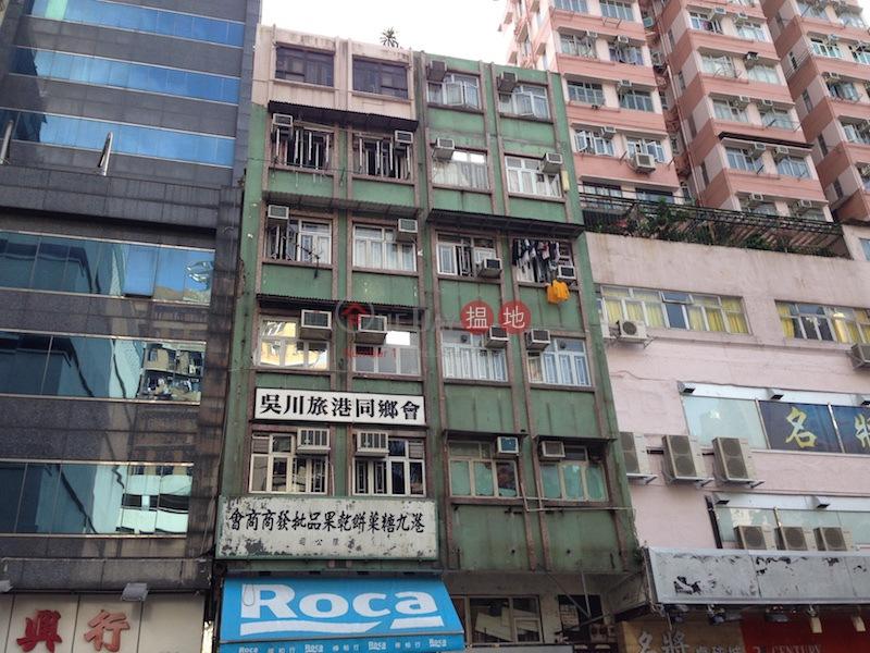 Mong Kee House (Mong Kee House) Mong Kok|搵地(OneDay)(2)