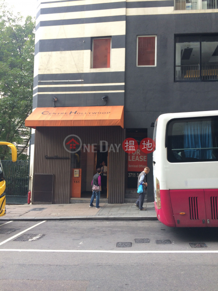 Centre Hollywood (Centre Hollywood) Sheung Wan|搵地(OneDay)(2)