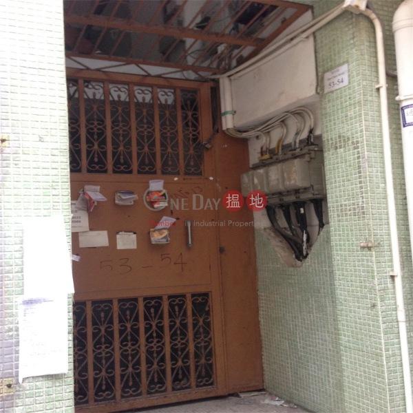 新村街53-54號 (53-54 Sun Chun Building) 銅鑼灣|搵地(OneDay)(1)