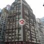 僑興大廈 (Kiu Hing Mansion) 東區英皇道14號 - 搵地(OneDay)(1)