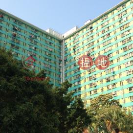 Mei Lam Estate Mei Yeung House,Tai Wai, New Territories