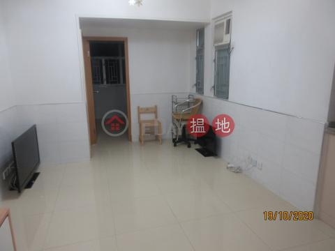 High Floor, Open Kitchen Kwun Tong DistrictKwun Tong Mansion(Kwun Tong Mansion)Rental Listings (60538-9429457279)_0