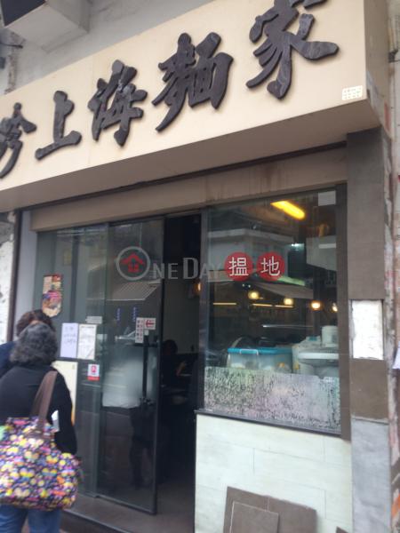 白加士街125號 (125 Parkes Street) 佐敦 搵地(OneDay)(2)
