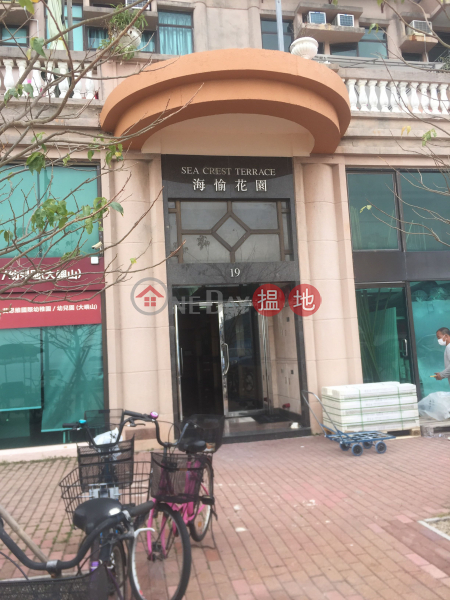 海愉花園 1座 (Sea Crest Terrace, Tower 1) 梅窩|搵地(OneDay)(3)