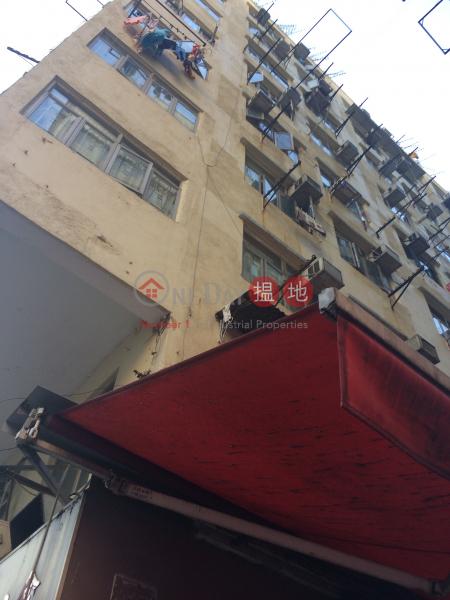 兼善里39號 (39 Kim Shin Lane) 長沙灣|搵地(OneDay)(1)