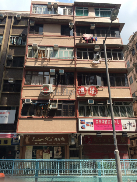 4 LION ROCK ROAD (4 LION ROCK ROAD) Kowloon City 搵地(OneDay)(2)