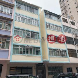 127 Maidstone Road,To Kwa Wan, Kowloon