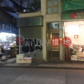 27 Ning Po Street,Jordan, Kowloon