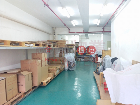 SAN PO KONG|Wong Tai Sin DistrictYip Fung Industrial Building(Yip Fung Industrial Building)Sales Listings (31763)_0