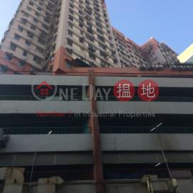 Hong King Building|康景樓