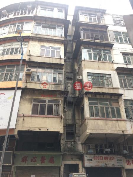 石排灣道87號 (87 Shek Pai Wan Road) 田灣|搵地(OneDay)(1)