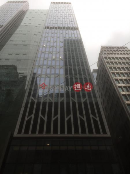 華懋中心II期 (Two Chinachem Central) 中環|搵地(OneDay)(4)
