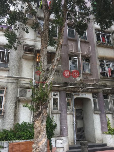 Treasure Court Block 12 (Treasure Court Block 12) Hung Shui Kiu|搵地(OneDay)(3)