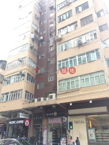 太子大樓 (PRINCE EDWARD BUILDING) 太子|搵地(OneDay)(4)