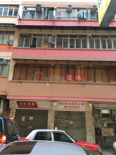 19 Whampoa Street (19 Whampoa Street) Hung Hom|搵地(OneDay)(2)