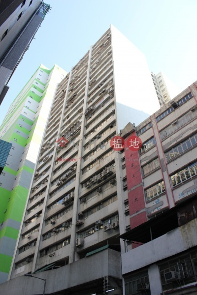 Oxford Industrial Building (Oxford Industrial Building) Tsuen Wan East|搵地(OneDay)(2)
