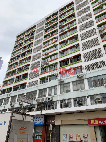 Kiu Shing Building (Kiu Shing Building) To Kwa Wan|搵地(OneDay)(1)