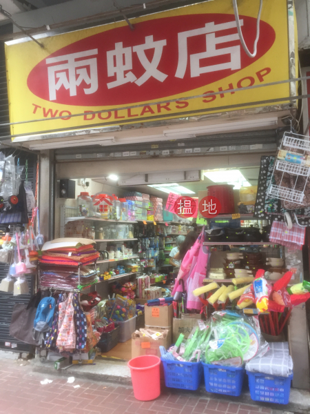 10 Bulkeley Street (10 Bulkeley Street) Hung Hom|搵地(OneDay)(1)
