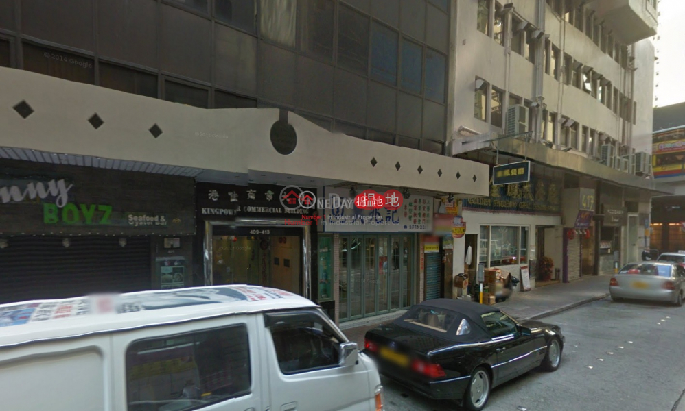 Property Search Hong Kong | OneDay | Office / Commercial Property, Sales Listings kingpower commercial building