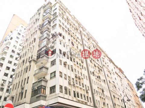 3房1廁,露台《華登大廈出租單位》 華登大廈(Great George Building)出租樓盤 (OKAY-R293535)_0