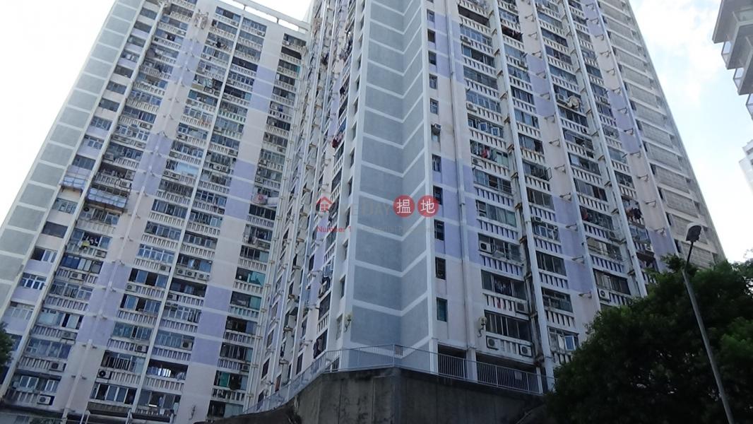 Wah Cheong House (Wah Cheong House) Pok Fu Lam|搵地(OneDay)(1)