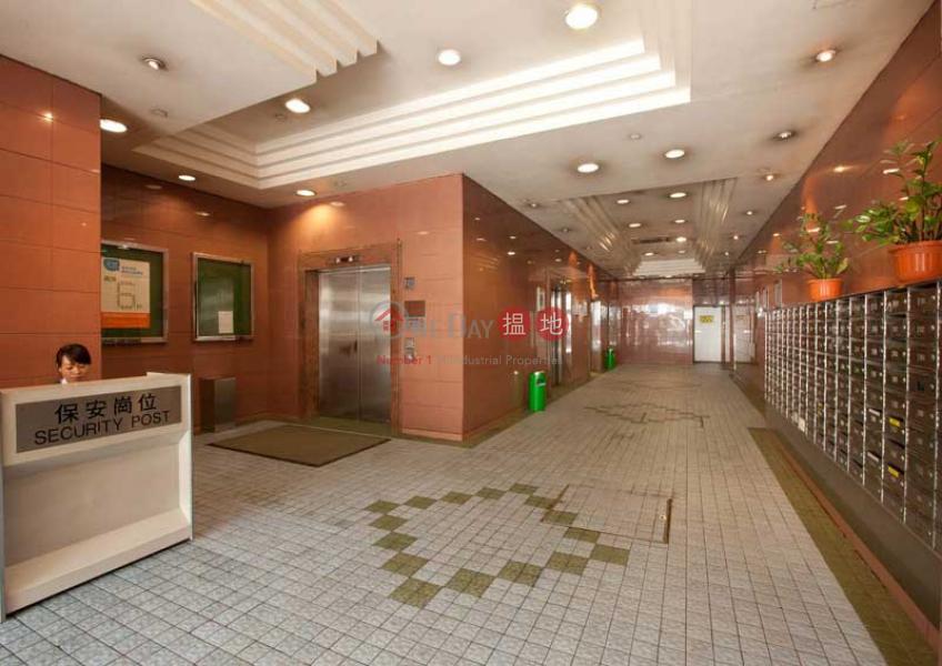 香港搵樓|租樓|二手盤|買樓| 搵地 | 工業大廈|出租樓盤-觀塘海濱中心