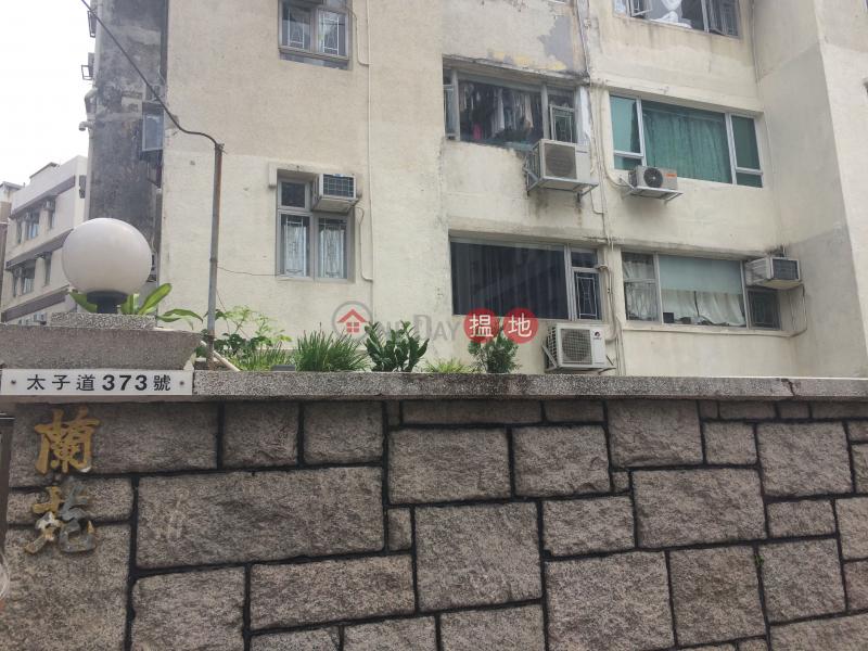 蘭苑 (LAN YUEN) 九龍城|搵地(OneDay)(1)