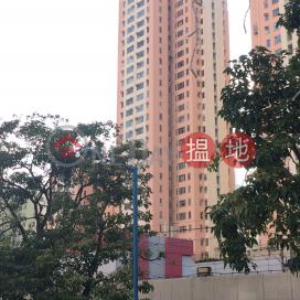 德福花園 Q座,九龍灣, 九龍