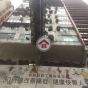 軒華大廈 (Hin Wah Building) 銅鑼灣|搵地(OneDay)(2)