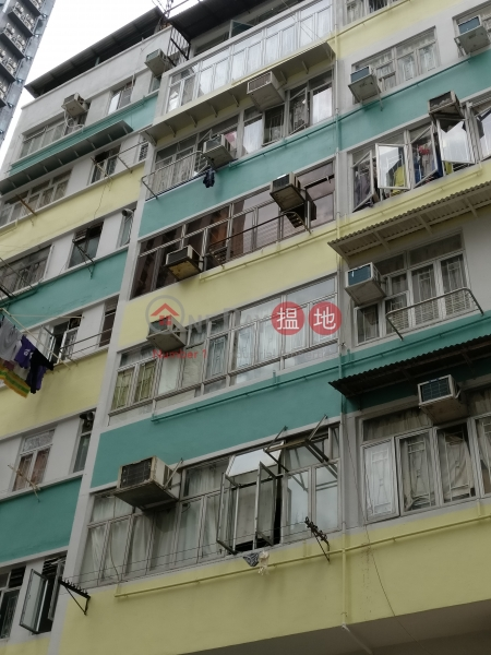 65 Ap Lei Chau Main St (65 Ap Lei Chau Main St) Ap Lei Chau|搵地(OneDay)(1)