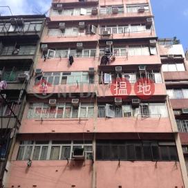 炮台街39A-39B號,佐敦, 九龍