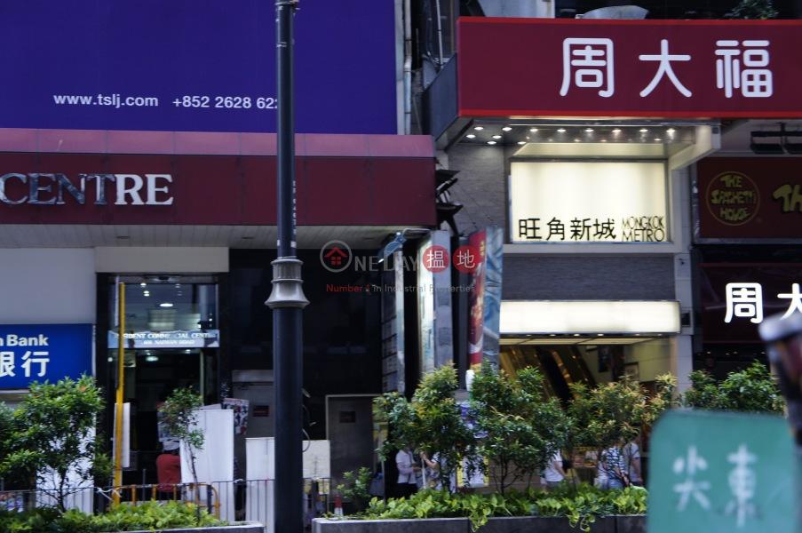 旺角新城 (Mongkok Metro) 旺角|搵地(OneDay)(3)