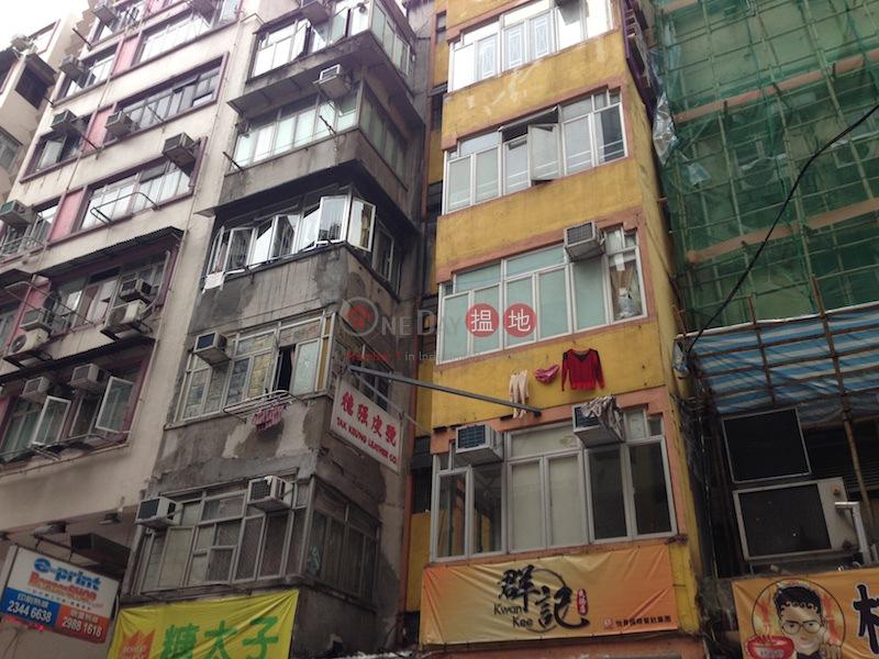 74-76 Portland Street (74-76 Portland Street) Mong Kok|搵地(OneDay)(2)