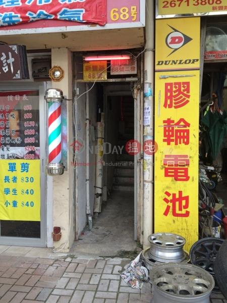 新豐路68號 (San Fung Avenue 68) 上水 搵地(OneDay)(1)