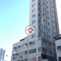 安泰大廈 (On Tai Building) 香港仔 搵地(OneDay)(2)