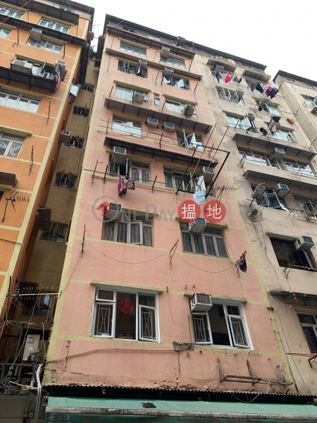 3 LUNG TO STREET (3 LUNG TO STREET) To Kwa Wan|搵地(OneDay)(1)