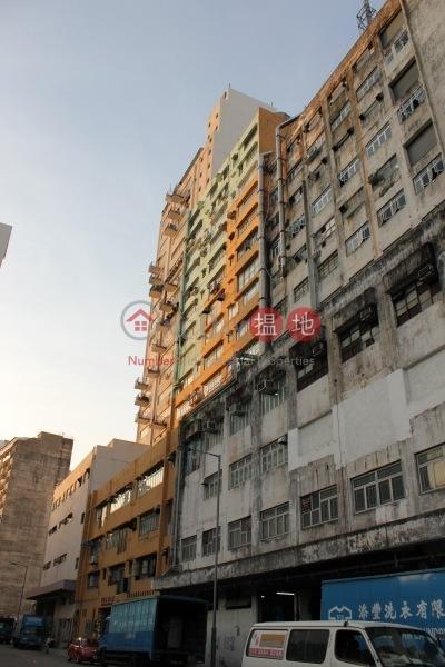怡安工業大廈 (E On Factory Building) 黃竹坑|搵地(OneDay)(3)