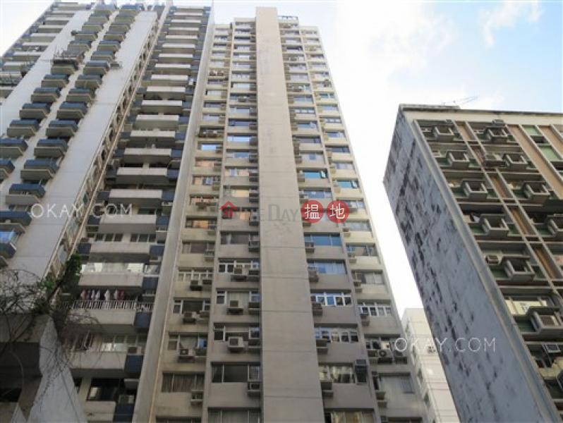 2房1廁,實用率高,極高層《華苑出售單位》14-14A山光道 | 灣仔區|香港|出售|HK$ 1,188萬