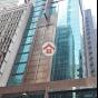 大新人壽大廈 (Dah Sing Life Building) 中區德輔道中99號 - 搵地(OneDay)(1)