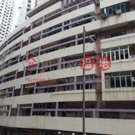 Ivory Court,Mid Levels West, Hong Kong Island