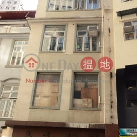 64 Hollywood Road|荷李活道64號